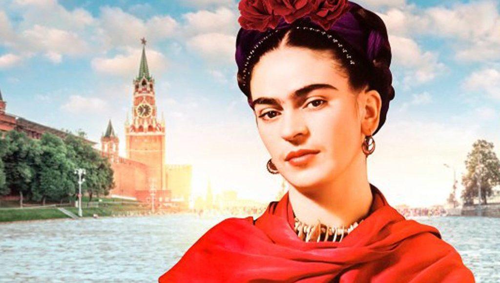 Мамаход-экскурсия «Viva la Vida. Фрида Кало и Диего Ривера»